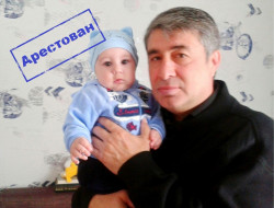 Арестован лидер мусульман Уссурийска.
