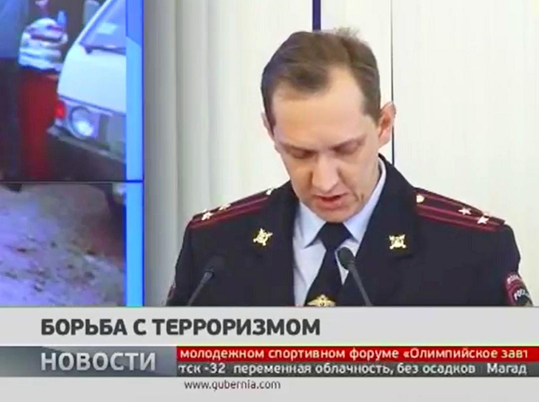За январь 2016 года в Хабаровске возбуждено четыре уголовных дела по статье «Терроризм»
