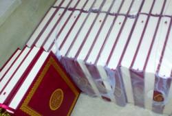 Меценат из Дагестана подарил хабаровским мусульманам ящик Коранов