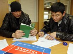 Справочное карманное пособие готовят для мигрантов-мусульман участники мусульманского движения в Хабаровске