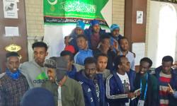 Сборная Сомали по хоккею с мячем
