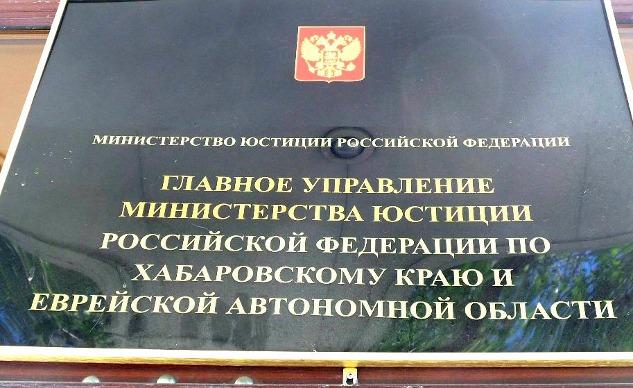В Хабаровске возобновила деятельность самая старая мусульманская организация.