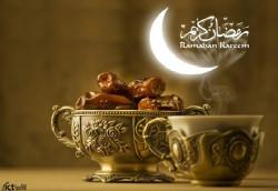 Поздравляем с началом Рамадана. Расписание времени поста для Хабаровска.