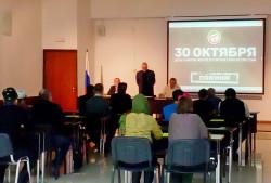 Память жертв политических репрессий почтили в Хабаровске.