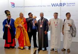 Глава мусульманской организации стал участником международного саммита в Сеуле.