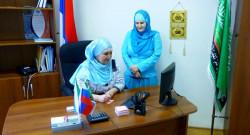 В Хабаровске открылся центр бесплатной юридической помощи для мусульман